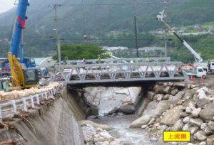写真 工事中の梨沢橋