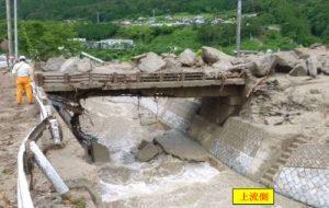 写真 被災直後の梨沢橋