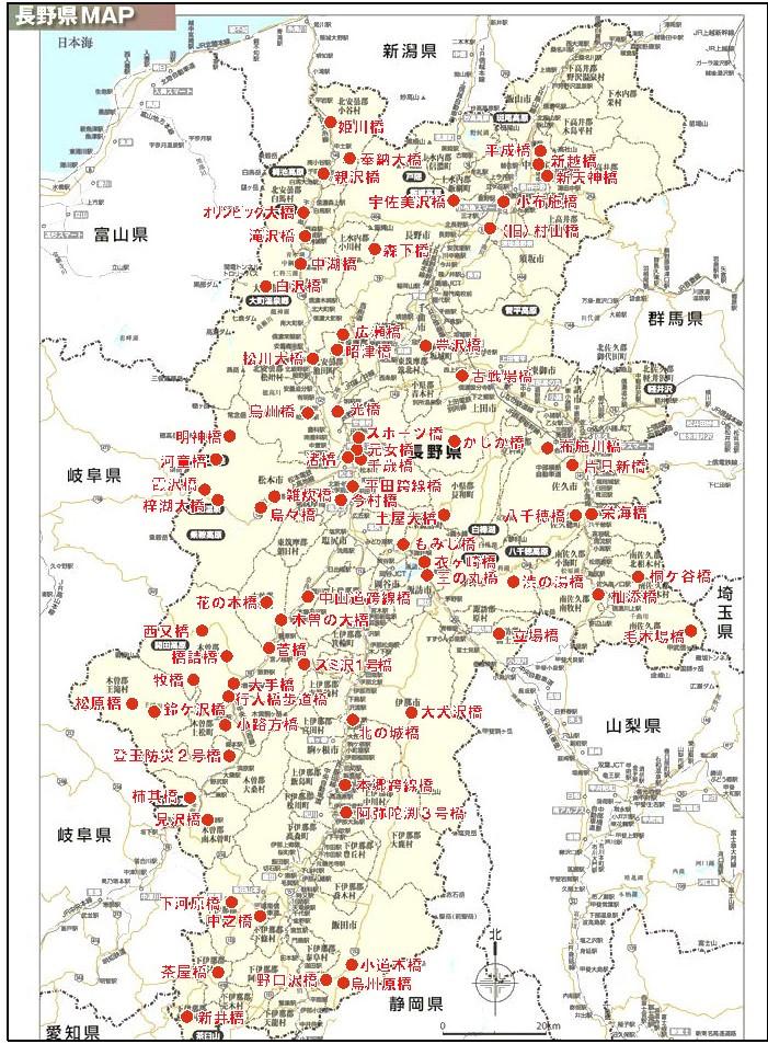 長野県内 実績MAP
