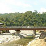 中之橋全景